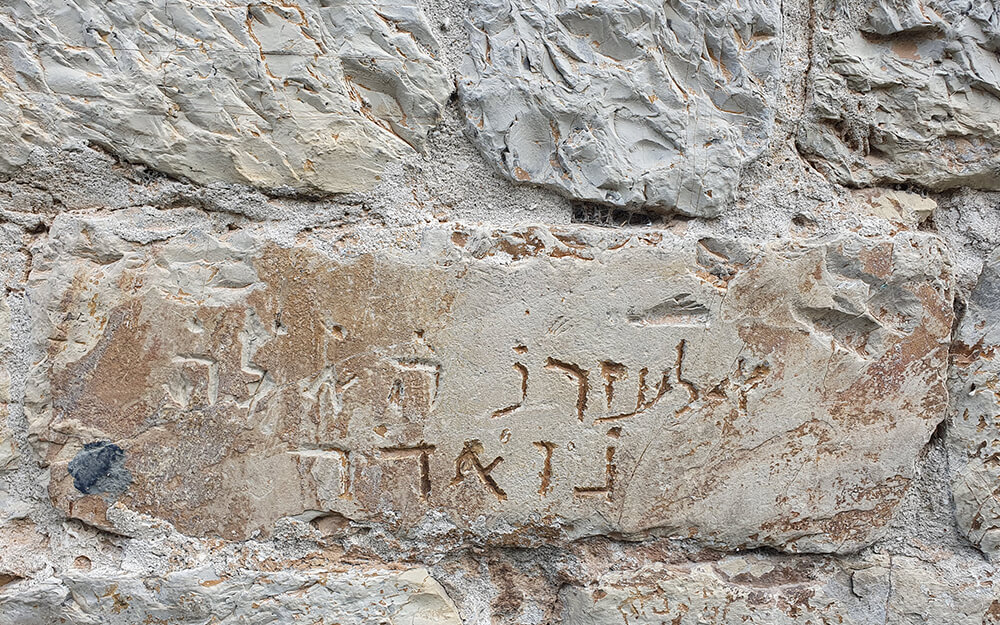 Tuscanyatheart_JewishinPisa3